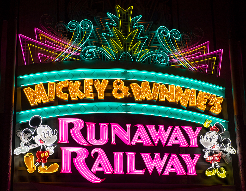 Runaway Railway Ride